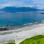 The Beautiful Island of Eigg (Sgurr of Eigg walk)